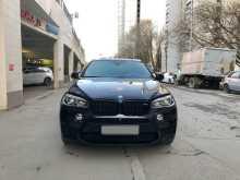 Москва X6 2016