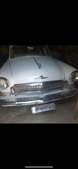 Нальчик ГАЗ 21 Волга 1956
