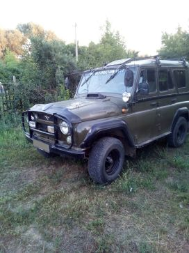 Саратов 3151 1994