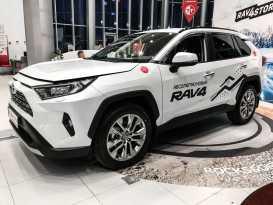 Москва RAV4 2020