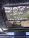 Toyota Passo Sette, 2009 год, 635 000 руб.