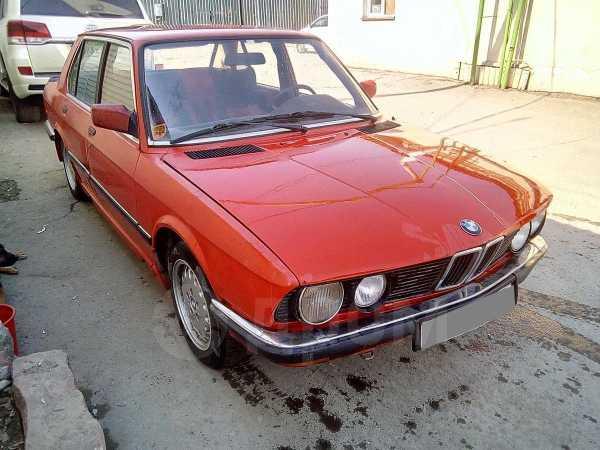 BMW 5-Series, 1983 год, 79 000 руб.
