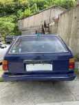 Toyota Corona, 1991 год, 25 000 руб.