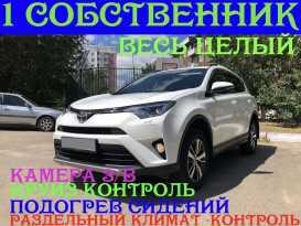 Улан-Удэ RAV4 2017