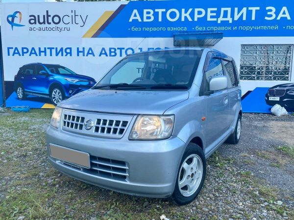 Nissan Otti, 2006 год, 165 000 руб.