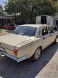 ГАЗ 24 Волга, 1980 год, 35 000 руб.