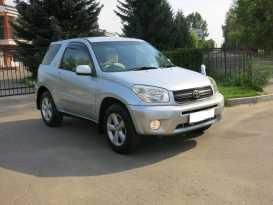 Иркутск RAV4 2003