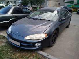 Барнаул Intrepid 2001