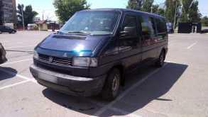 Волгоград Transporter 1998