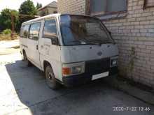Невинномысск Urvan 1990