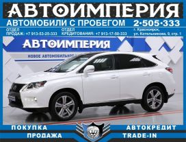 Красноярск Lexus RX350 2014