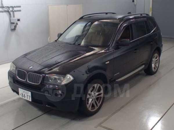 BMW X3, 2008 год, 360 000 руб.