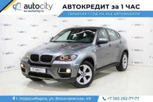 Новосибирск BMW X6 2013