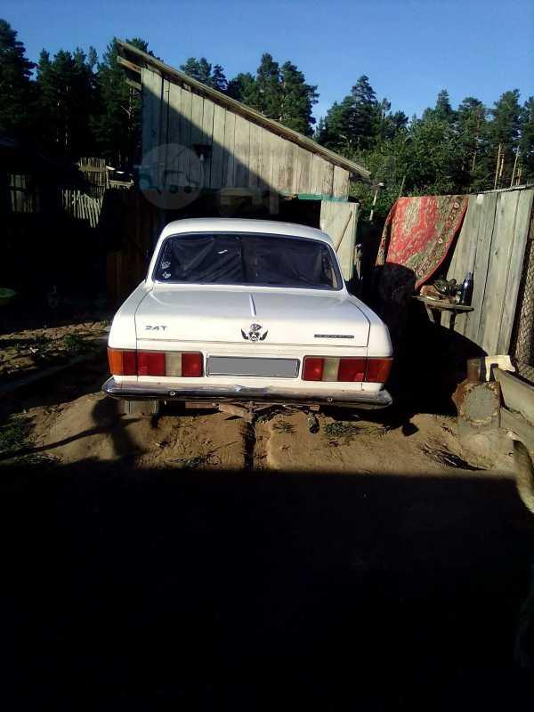 ГАЗ 31029 Волга, 1993 год, 55 000 руб.