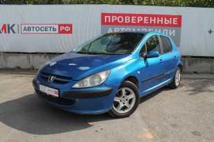 Екатеринбург 307 2002