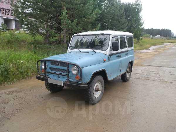 УАЗ 3151, 1997 год, 160 000 руб.