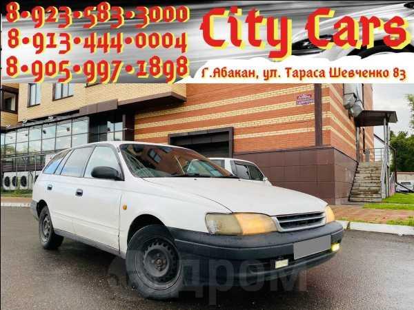 Toyota Caldina, 1999 год, 189 000 руб.