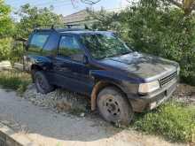 Севастополь Frontera 1998