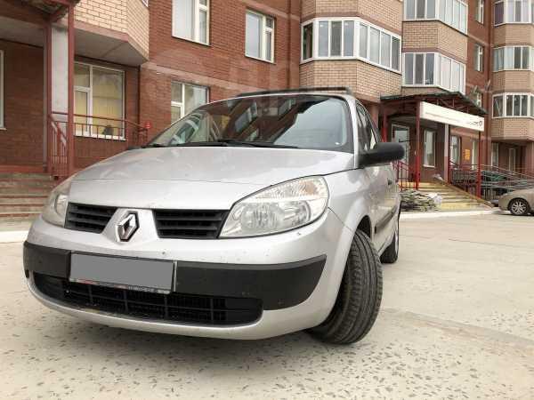 Renault Scenic, 2006 год, 285 000 руб.