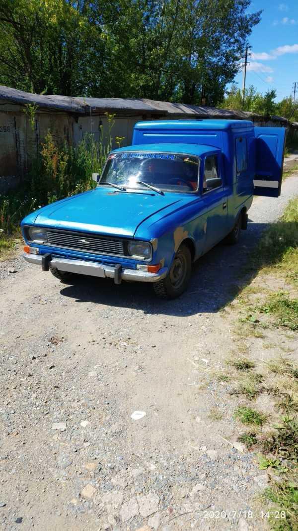 ИЖ 2715, 1989 год, 34 000 руб.