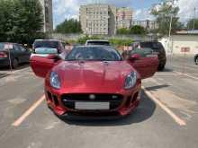 Москва F-Type 2014