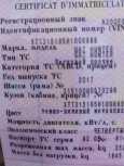 УАЗ Хантер, 2017 год, 465 000 руб.