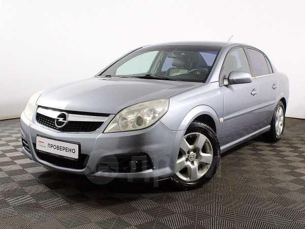 Opel Vectra, 2006 год, 249 000 руб.