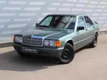 Воронеж 190 1983