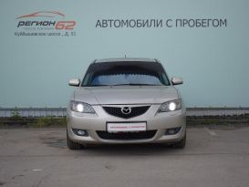 Рязань Mazda Mazda3 2006