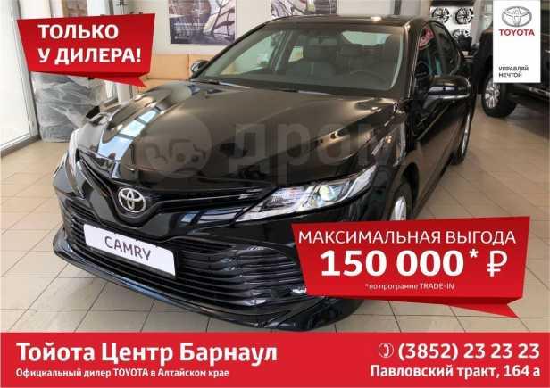 Toyota Camry, 2020 год, 2 019 000 руб.