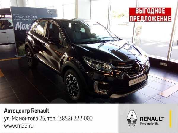 Renault Kaptur, 2020 год, 1 178 100 руб.