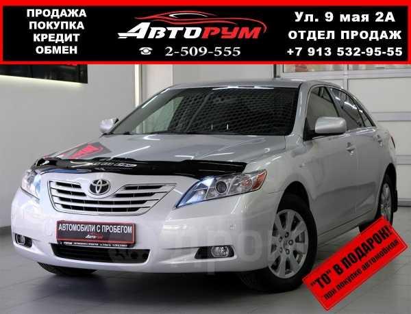 Toyota Camry, 2008 год, 697 000 руб.