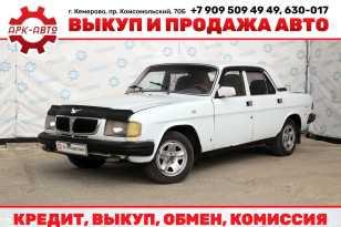 Кемерово 3110 Волга 2004