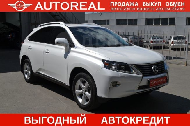 Lexus RX270, 2013 год, 1 790 000 руб.