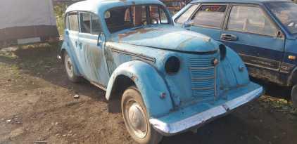 Екатеринбург 400 1947