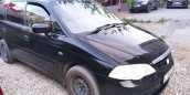 Honda Odyssey, 2002 год, 285 000 руб.