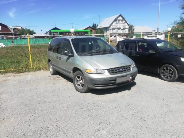 Plymouth Voyager, 1999 год, 137 000 руб.