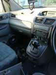 Mitsubishi RVR, 1997 год, 45 000 руб.
