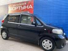 Красноярск Porte 2005