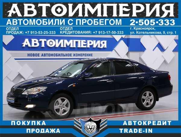 Toyota Camry, 2004 год, 468 000 руб.