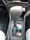 Toyota Vista, 1995 год, 218 000 руб.
