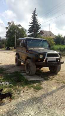 Белогорск 469 1981