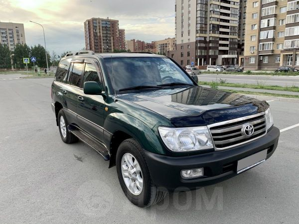 Toyota Land Cruiser, 2006 год, 1 075 000 руб.