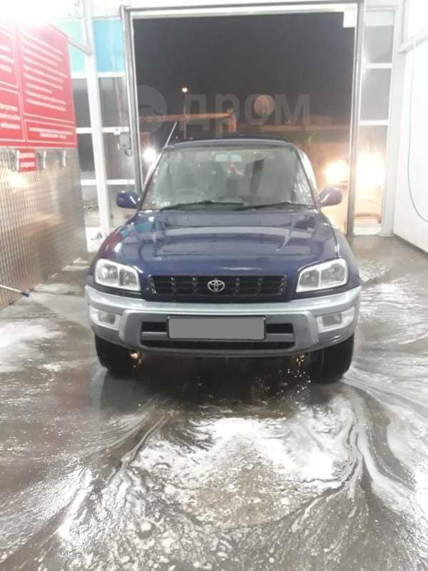 Toyota RAV4, 1997 год, 150 000 руб.