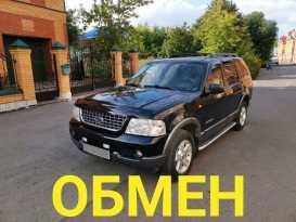 Томск Explorer 2005