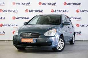 Ульяновск Hyundai Verna 2008