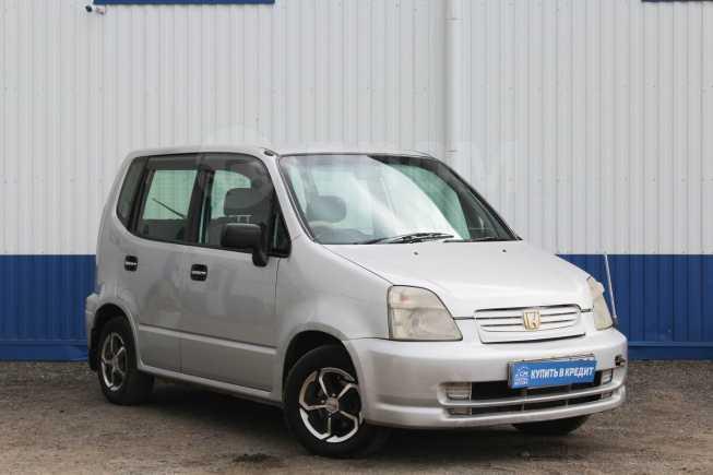 Honda Capa, 2000 год, 219 000 руб.