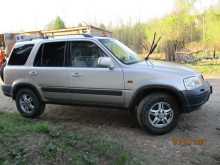 Киров CR-V 1997
