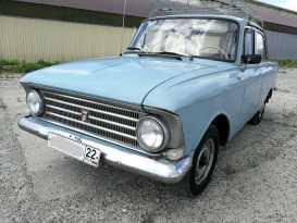 Бийск 408 1967