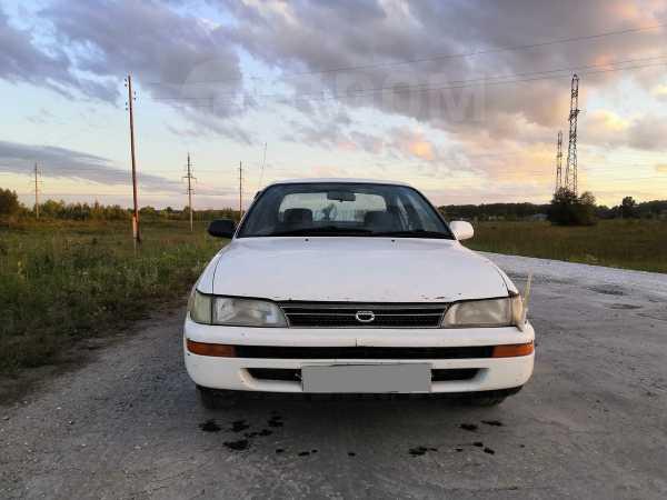 Toyota Corolla, 1992 год, 77 000 руб.